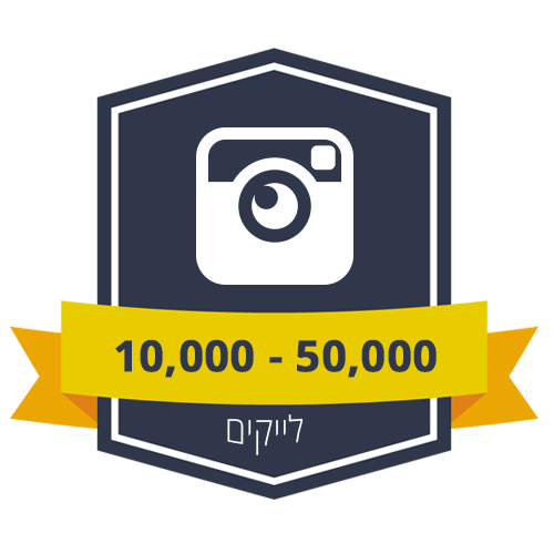 10000-50000-instagram-like