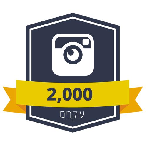 2000-instagram