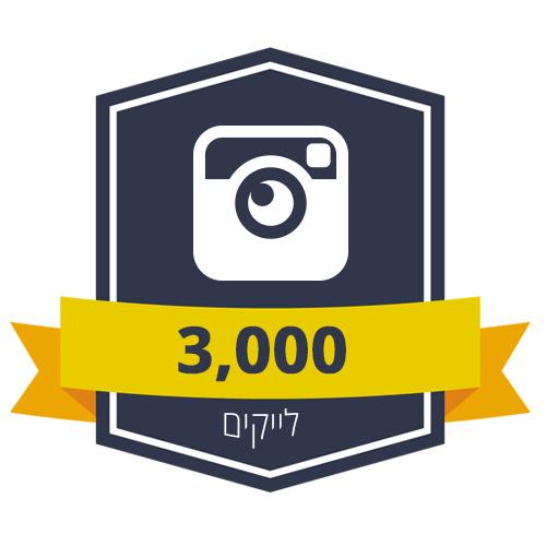 3000-instagram-like