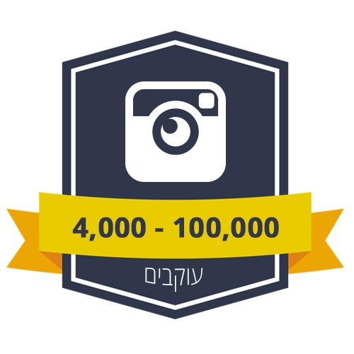 4000-100000-instagram