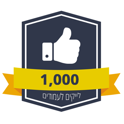 1000-facebook-like